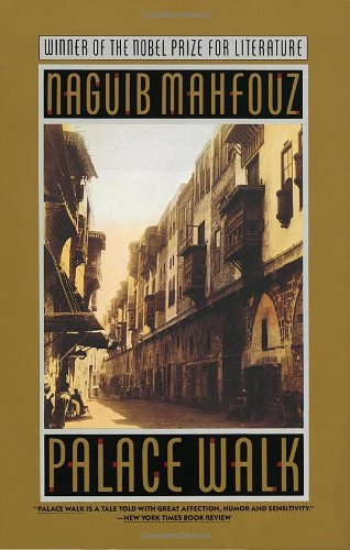 9780385264662: Palace Walk: The Cairo Trilogy, Volume 1