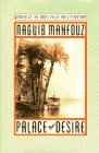 Palace of Desire: Naguib Mahfouz