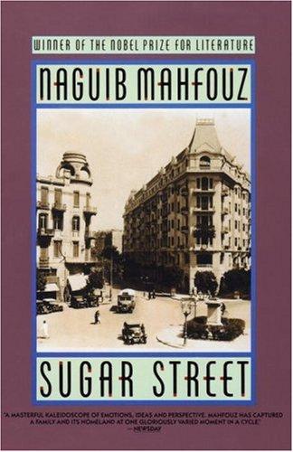 9780385264709: Sugar Street (The Cairo Trilogy, Vol. 3)