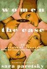 9780385314015: Women on the Case