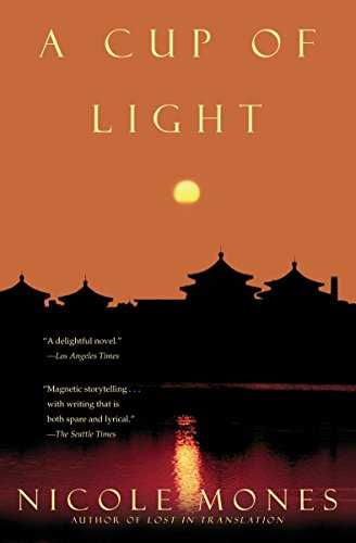 A Cup of Light (Paperback)