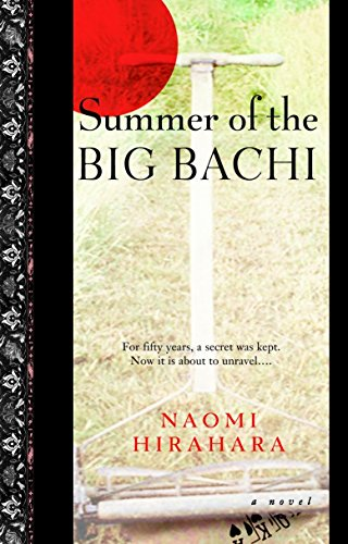 9780385337595: Summer of the Big Bachi (Mas Arai)