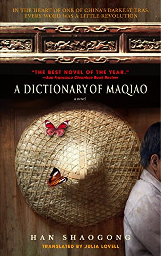 A Dictionary of Maqiao: Shaogong, Han
