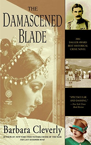 9780385339506: The Damascened Blade (Joel Gustafsson Series)