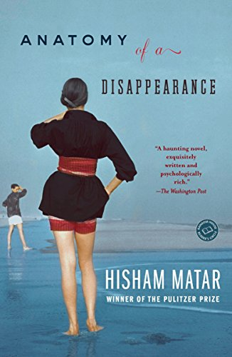 9780385340458: Anatomy of a Disappearance: A Novel