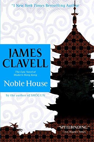 9780385343268: Noble House (Asian Saga)