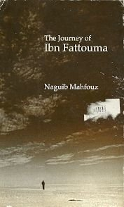 9780385403610: The Journey of Ibn Fattouma