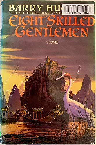 Eight Skilled Gentlemen: Hughart, Barry