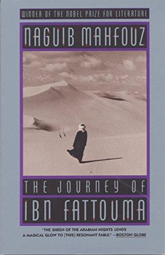 9780385423342: The Journey of Ibn Fattouma