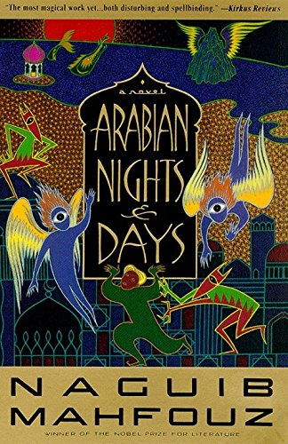 9780385469012: Arabian Nights and Days: A Novel