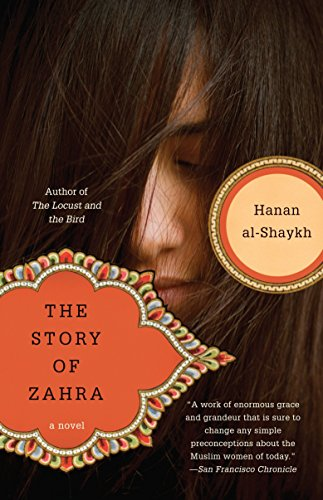 9780385472067: The Story of Zahra: A Novel