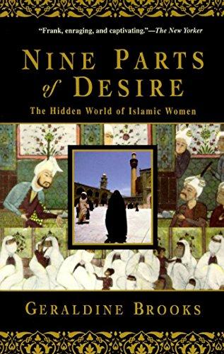 9780385475778: Nine Parts of Desire: The Hidden World of Islamic Women