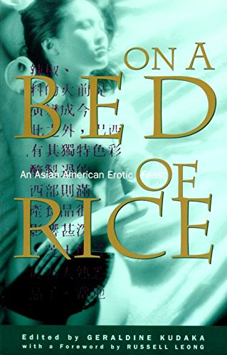 9780385476409: On a Bed of Rice: Asian American Erotic Feast