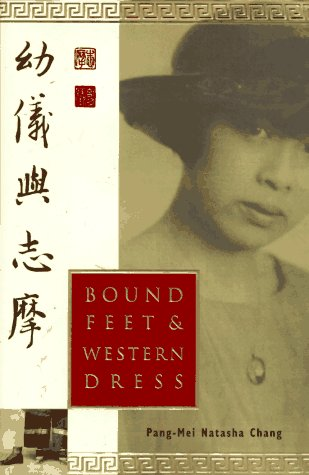 Bound Feet and Western Dress : A Memoir