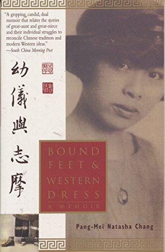 9780385479646: Bound Feet & Western Dress: A Memoir