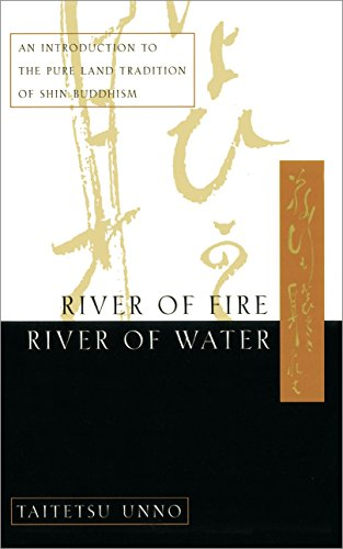 River Of Fire, River Of Water ion of m (Paperback)