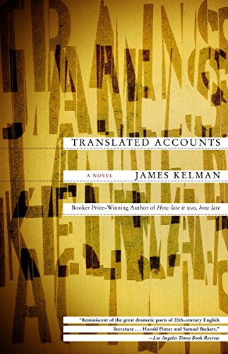 9780385495820: Translated Accounts: A Novel