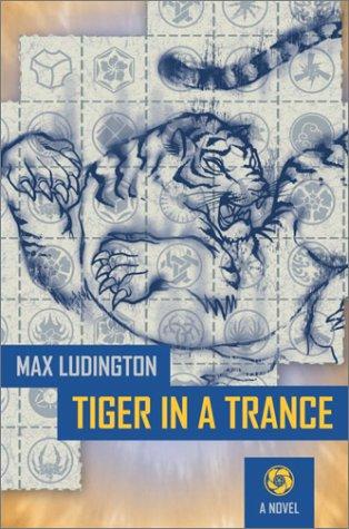 9780385507042: Tiger in a Trance: A Novel