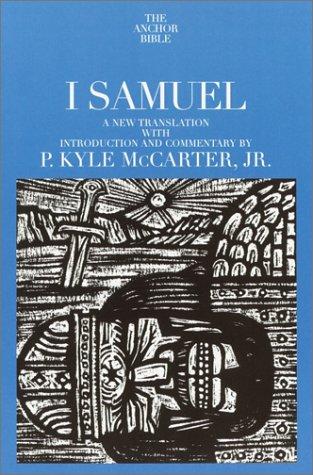 9780385509091: I Samuel