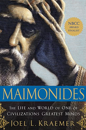 9780385512008: Maimonides: The Life and World of One of Civilization's Greatest Minds