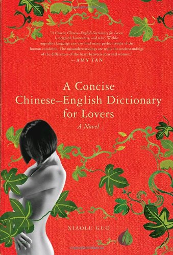 9780385520294: A Concise Chinese-English Dictionary for Lovers