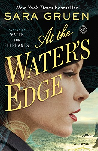 9780385523240: At the Water's Edge: A Novel
