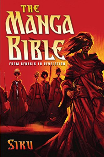 9780385524315: The Manga Bible: From Genesis to Revelation
