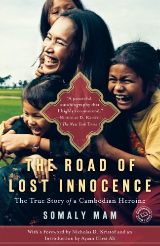 9780385526227: The Road of Lost Innocence: The Story of a Cambodian Heroine (Random House Reader's Circle)