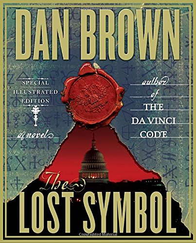 9780385533829 The Lost Symbol Special Illustrated Edition