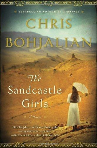 9780385534796: The Sandcastle Girls