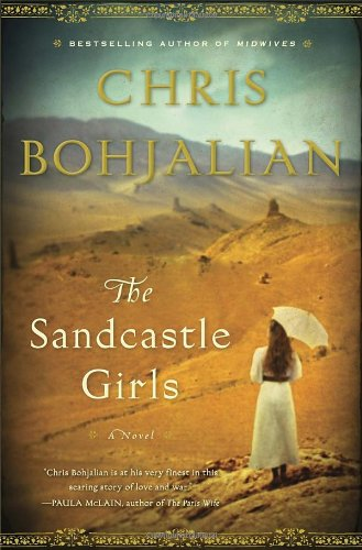 9780385534796: The Sandcastle Girls: A Novel