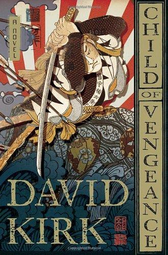 9780385536639: Child of Vengeance: A Novel