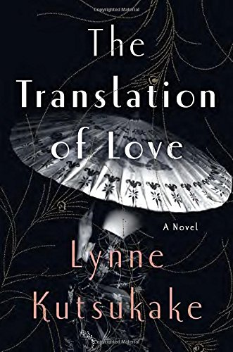 9780385540674: The Translation of Love: A Novel