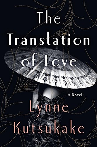 9780385541497: The Translation of Love