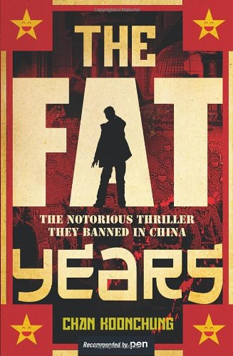 9780385619189: The Fat Years