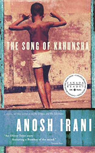 9780385662291: The Song of Kahunsha