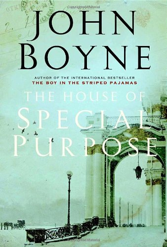9780385668675: The House of Special Purpose