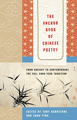 9780385721981: The Anchor Book of Chinese Poetry: From Ancient to Contemporary, The Full 3000-Year Tradition