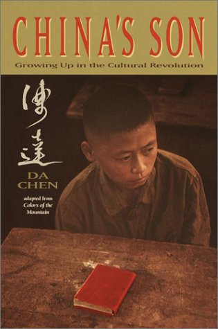 9780385729291: China's Son: Growing Up in the Cultural Revolution