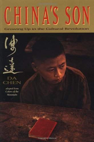 9780385730501: China's Son: Growing Up in the Cultural Revolution