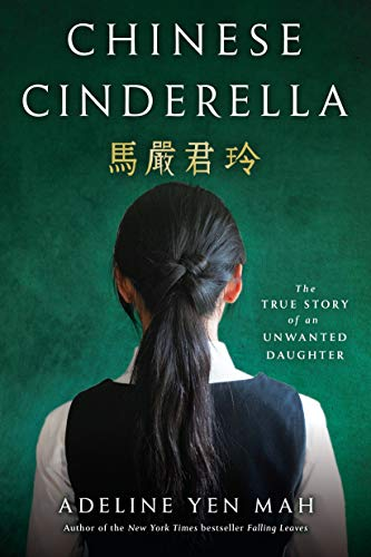 9780385740074: Chinese Cinderella: The True Story of an Unwanted Daughter