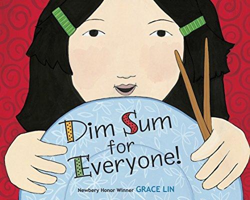 9780385754880: Dim Sum for Everyone!