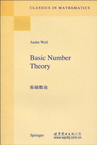 9780387586557: Basic Number Theory
