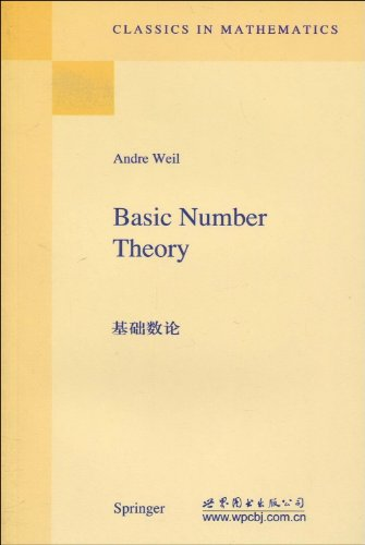 9780387586557: Basic Number Theory