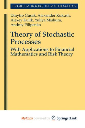 9780387879376: Theory of Stochastic Processes