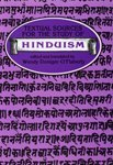 9780389207870: Hinduism (Critical Studies Series)