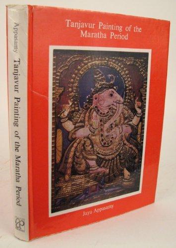 Tanjavur Painting of the Maratha Period: Appasamy, Jaya