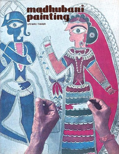 9780391024113: Madhubani Paintings