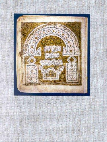 9780391041042: Biblia Hebraica Leningradensia: Prepared According to the Vocalization, Accents, and Masora of Aaron Ben Moses Ben Asher on the Leningrad Codex (Hebrew Edition)