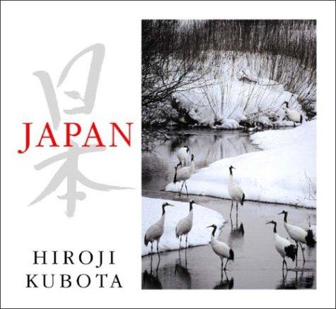 Japan: Kubota, Hiroji
